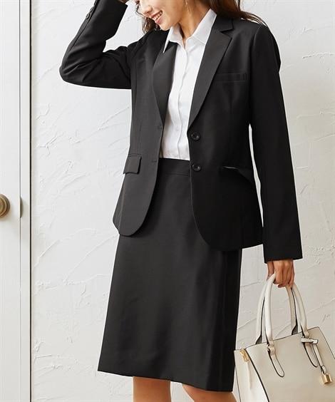 洗えるスカートスーツ(2ボタンテーラードジャケット+タイトス...