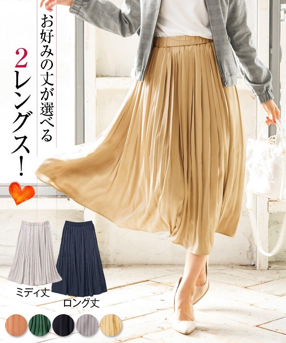 サテン プリーツ スカート