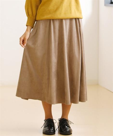 小さいサイズ フェイクスエードフレアスカート ジャンパースカ...