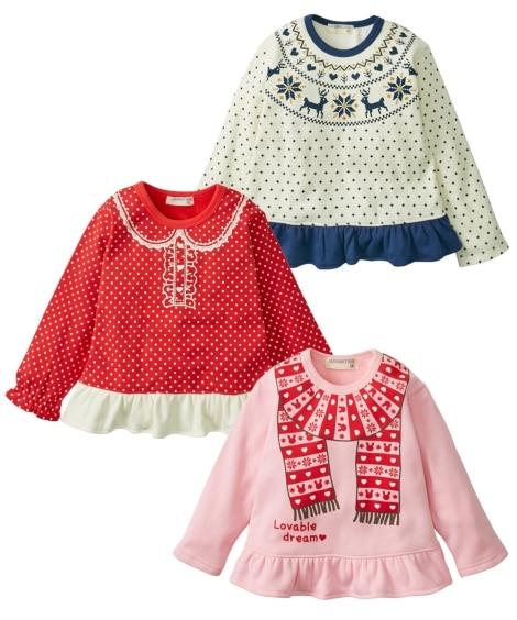 あったか裏シャギー 裾フリルトレーナー3枚組(女の子 子供服...