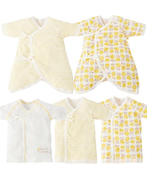 コットン新生児肌着5点セット(短肌着3枚+コンビ肌着2枚) 【ベビー服】Babywear