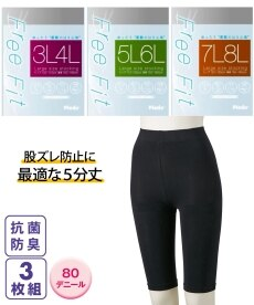 71c86decaa7c07 大きいサイズ レギンス・スパッツ・オーバーパンツ 通販【ニッセン ...