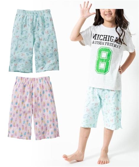 綿100%ステテコ(ルームパンツ)2枚組(女の子 子供服) ...