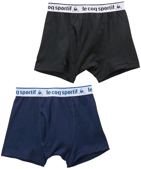 【le coq sportif (ルコックスポルティフ)】吸汗速乾 メッシュ前開きボクサーパンツ2枚組(男の子 子供服・ジュニア服) キッズ下着, Kid's Underwear