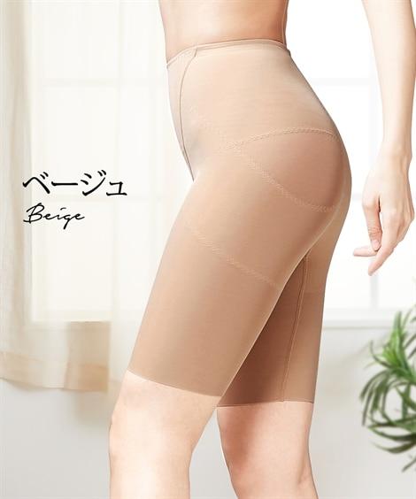 BasicBeauty サテンヘムガードル 【補正下着】ガー...