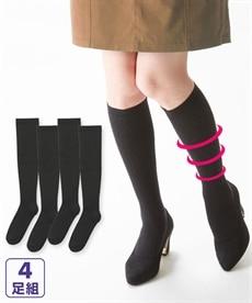 <ニッセン>引き締め綿混ハイソックス4足組 【女性靴下】ハイソックス画像
