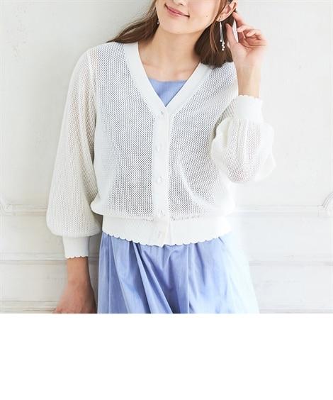 スタクロ 綿100%透かし編7分袖ニットカーディガン (大き...