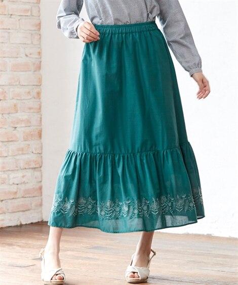裾刺しゅうミディ丈スカート (大きいサイズレディース)スカー...