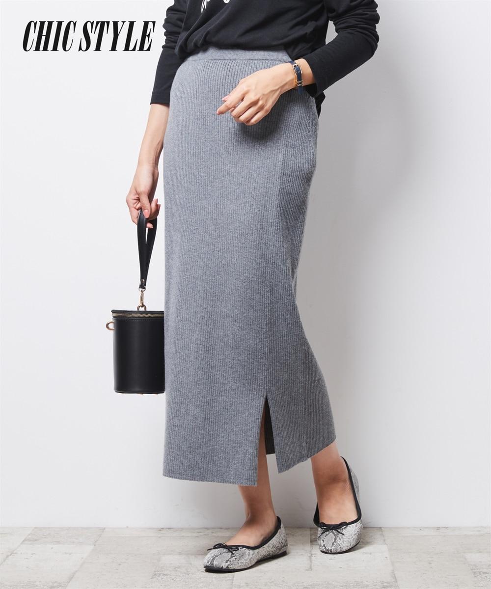 シックスタイル ニットロングタイトスカート 通販【ニッセン】