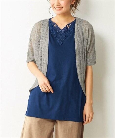 【大きいサイズ】 2点セット(5分袖透かし編トッパーカーディ...
