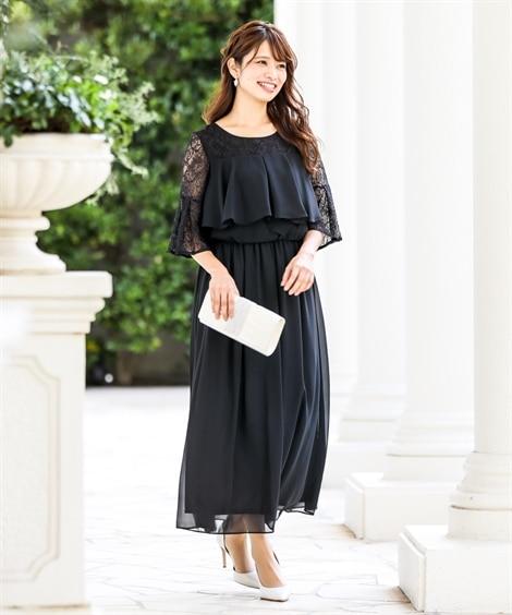 4e927e1ee9e51 ... レース切替ロングワンピースドレス 結婚式・二次会・お呼ばれ対応 <大きい ...