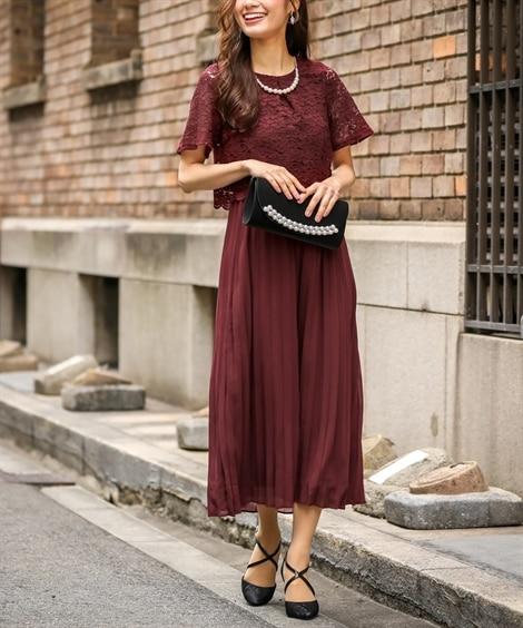 袖付レースプリーツロングワンピースドレス(パール調ネックレス...