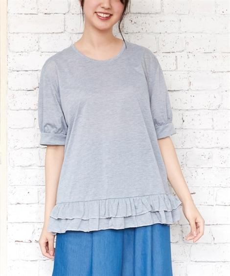 裾フリル使いプルオーバー (大きいサイズレディース)Tシャツ...
