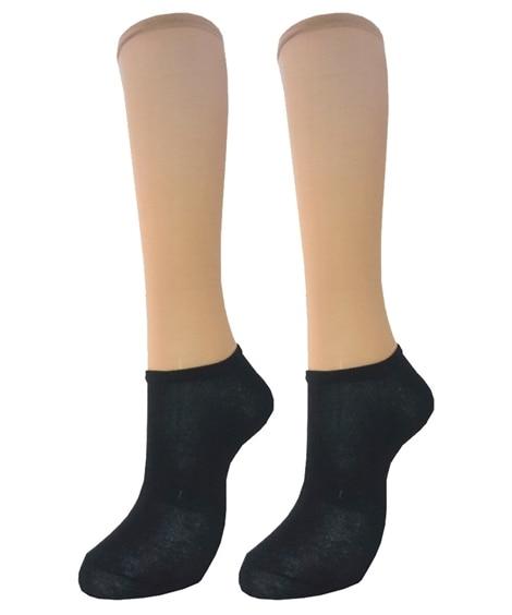まるでストッキングを履いたような靴下 ソックスタイプ 2足セ...