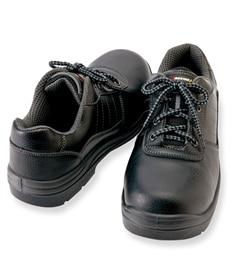 <ニッセン> AZ-51649 アイトス セフティシューズ(男女兼用) 安全靴・セーフティーシューズ 16