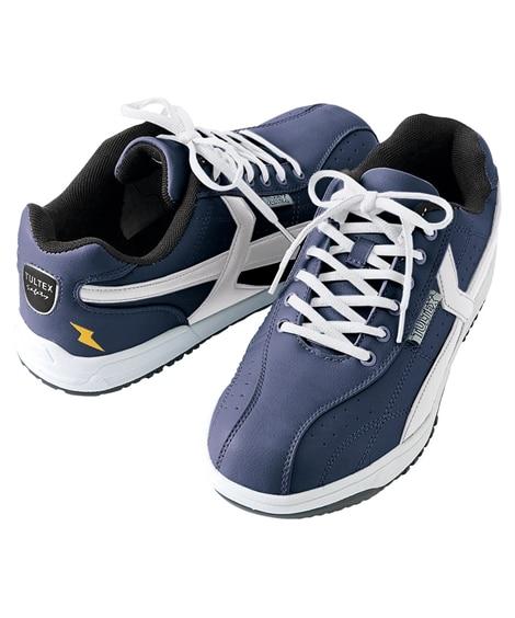 AZ-51622 アイトス セーフティシューズ(耐油・耐滑・静電)(男女兼用) 安全靴・セーフティーシューズ
