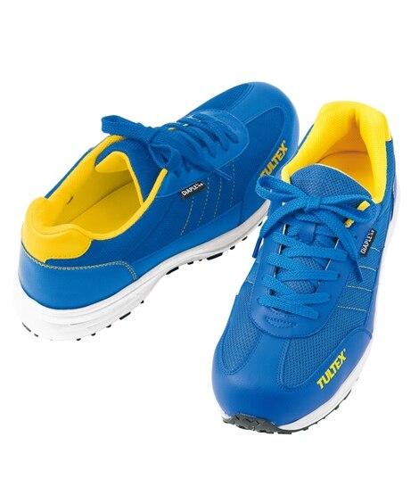 AZ-56381 アイトス 防水セーフティシューズ(男女兼用) 安全靴・セーフティーシューズ