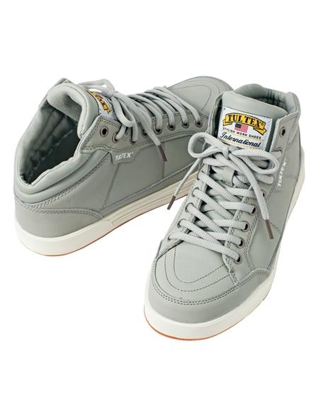 AZ-51633 アイトス セーフティシューズ(ミドルカット)(男女兼用) 安全靴・セーフティーシューズ, Shoes