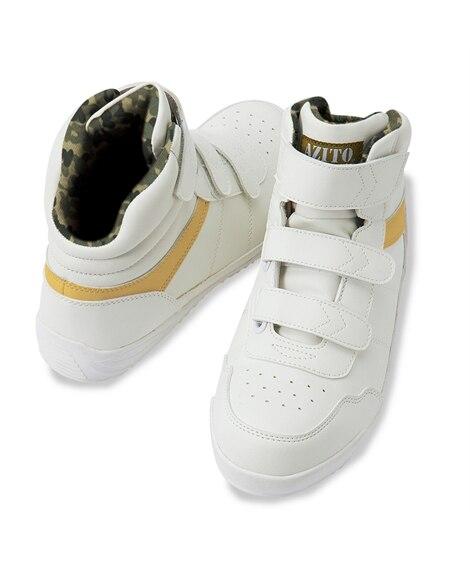 AZ-58746 アイトス セーフティシューズ(マジック) 安全靴・セーフティーシューズ