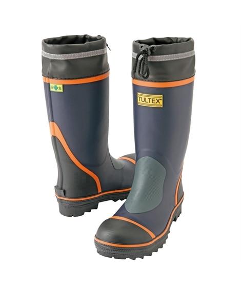 AZ-4705 アイトス 安全ゴム長靴(踏み抜き抵抗板入り) 長靴