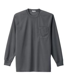 <ニッセン> AZ-10576 アイトス 吸汗速乾(クールコンフォート)半袖Tシャツ(ポケット付)(男女兼用) 作業服 9