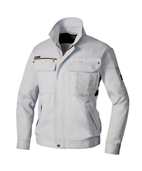 <ニッセン> AZ-3830 アイトス 長袖ブルゾン 作業服