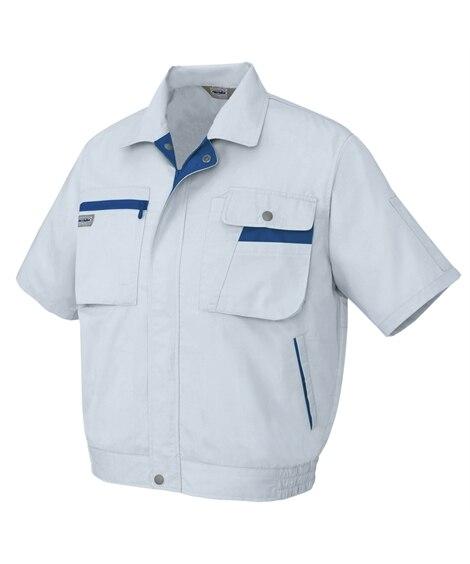 <ニッセン> AZ-5321 半袖ブルゾン(男女兼用) 作業服
