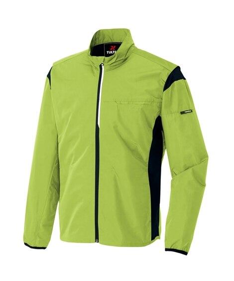 AZ-50113 アイトス アームアップジャケット ナースウェア・白衣・介護ウェア