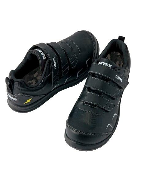AZ−51656 アイトス マジックテープセーフティシューズ(男女兼用) 安全靴・セーフティーシューズ