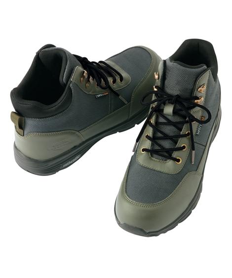AZ−51704 アイトス セーフティシューズ(男女兼用) 安全靴・セーフティーシューズ