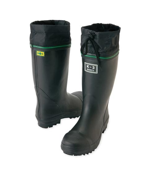 AZ−58601 アイトス 踏抜き抵抗板入り安全ゴム長靴(K-3) 長靴