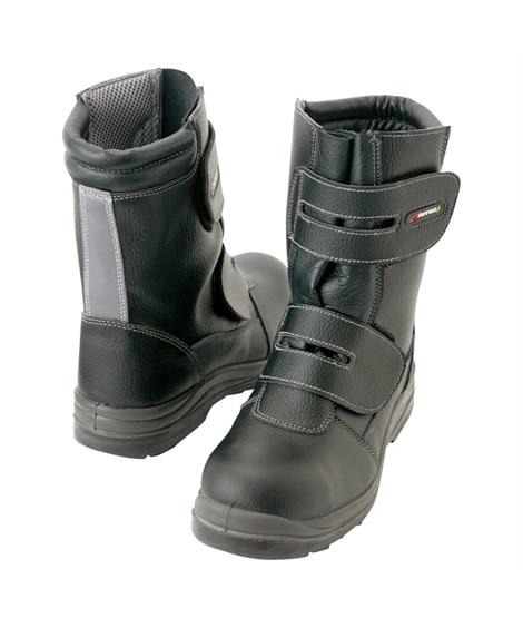 AZ−59805 アイトス ウレタン長マジックセーフティシューズ(男女兼用) 安全靴・セーフティーシューズ