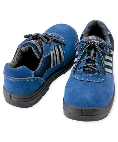 AZ−59821 アイトス ウレタン短靴ヒモセーフティシューズ(男女兼用) 安全靴・セーフティーシューズ