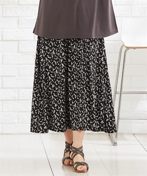【産前・産後】産前産後に使える!らくちんマタニティマキシスカート (マタニティウエア・授乳服) Maternity clothing