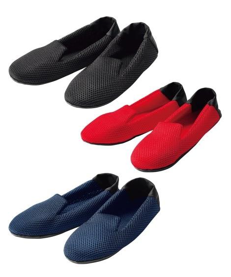 洗えて清潔 ウォシュリッパメッシュ3足組(フリーサイズ) カバーソックス, Socks