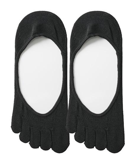 ココピタ 脱げにくい浅履き5本指カバーソックス2足組(フリーサイズ) カバーソックス, Socks
