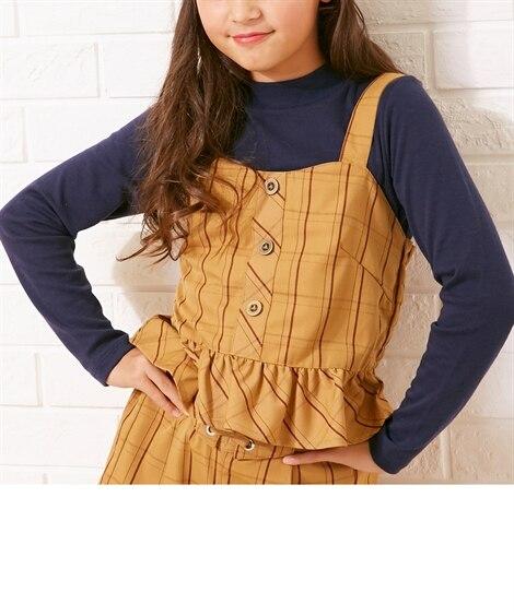 2点セット(チェック柄ビスチェ+ハイネックTシャツ)(女の子...