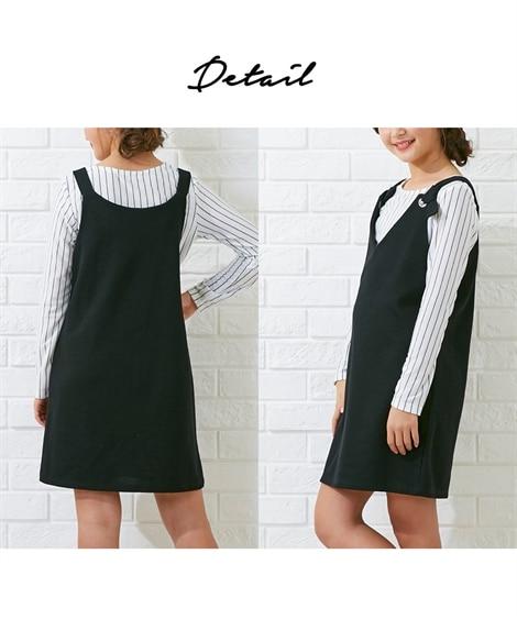 b070e6a8a401f 着用イメージ  2点セット(ジャンスカ+Tシャツ)(女の子 子供服・ジュニア服)