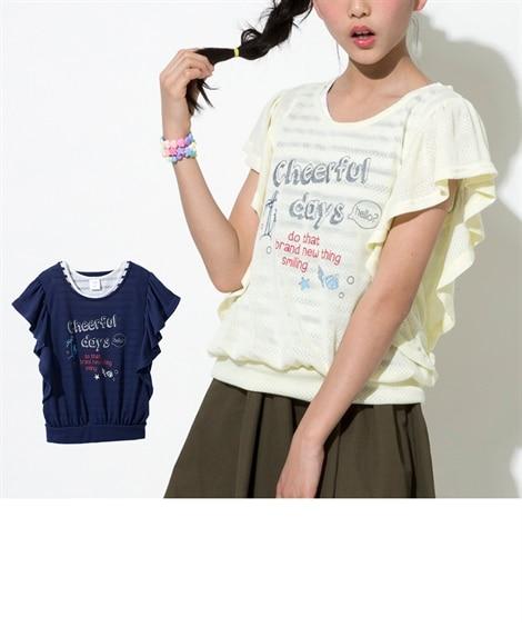 7e5f98013ab1a ネイビー  重ね着風バタフライバルーンTシャツ(女の子 子供服 ジュニア服)(T ...