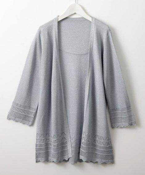 裾透かし柄ラメ入りガータートッパーカーディガン (カーディガ...