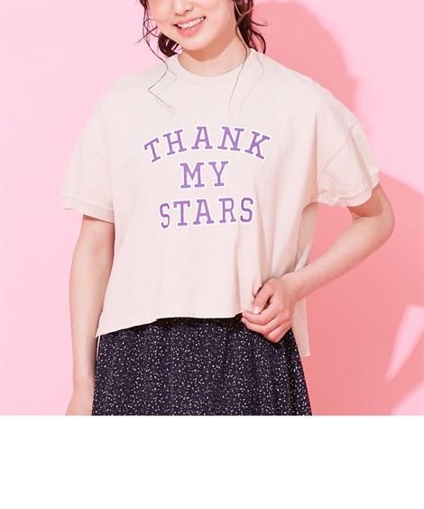 ユーズド風ボックスシルエットTシャツ(女の子 子供服。ジュニ...