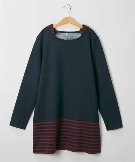 【裏シャギー】リップルボーダー切替チュニック (チュニック)...