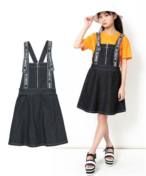 ロゴサスペンダー付ジャンパースカート(女の子 子供服。ジュニ...