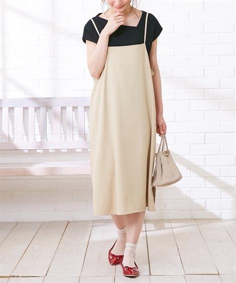 【産前。産後 授乳服】a.i.n ジャンパースカート+アシンメトリートップス2点セット (マタニティウエア・授乳服) Maternity clothing