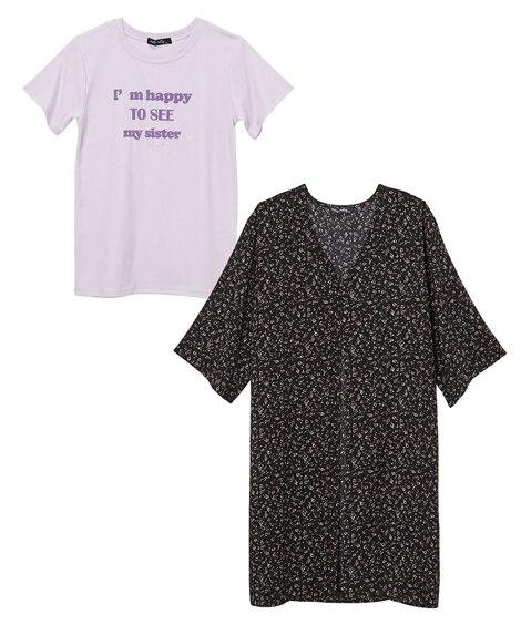2点セット(花柄長袖ガウン+半袖プリントTシャツ)(女の子 ...