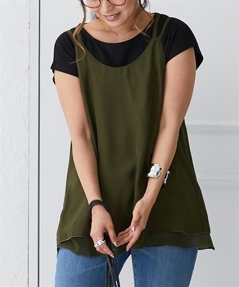 重ね着2点セット(シフォンキャミ+フレンチスリーブTシャツ) (Tシャツ・カットソー)(レディース)T-shirts, テレワーク, 在宅, リモート