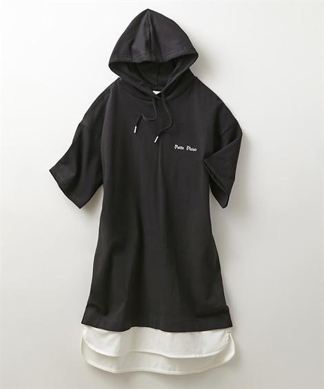 【20春夏】お尻が隠れるチュニック丈 シャツ重ね着風 ロゴパ...