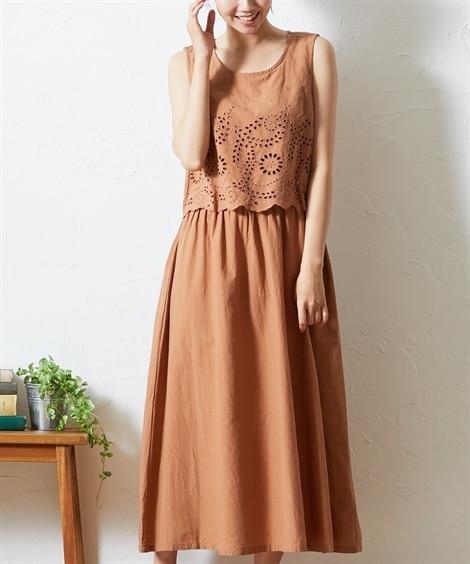 スカラップ刺繍 ノースリーブワンピース (ワンピース)Dress