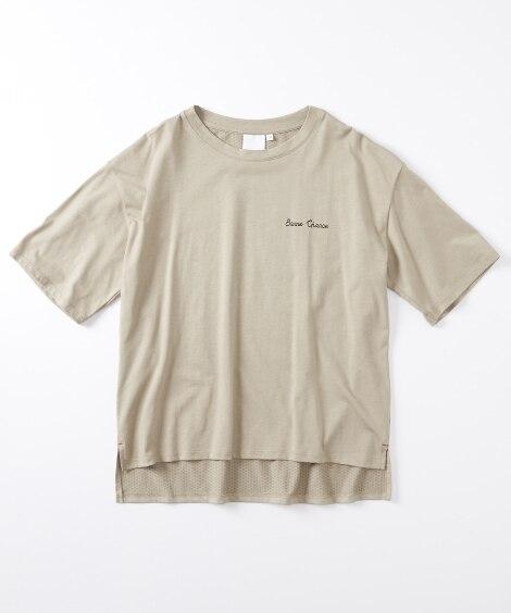 キシリトール配合 ひんやり。ゆったりTシャツ (Tシャツ・カットソー)(レディース)T-shirts, テレワーク, 在宅, リモート