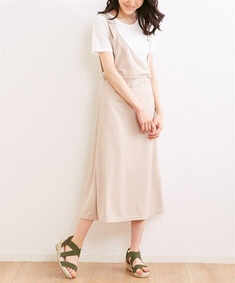 2点セット(ジャンパースカート+Tシャツ)【JINTY】 (...